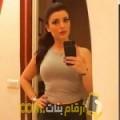 أنا لطيفة من المغرب 27 سنة عازب(ة) و أبحث عن رجال ل الزواج