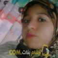 أنا حلومة من المغرب 26 سنة عازب(ة) و أبحث عن رجال ل الحب