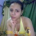 أنا ملاك من مصر 28 سنة عازب(ة) و أبحث عن رجال ل الحب
