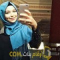 أنا فدوى من فلسطين 27 سنة عازب(ة) و أبحث عن رجال ل الحب