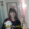 أنا رانة من فلسطين 47 سنة مطلق(ة) و أبحث عن رجال ل الزواج