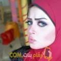 أنا يسرى من البحرين 22 سنة عازب(ة) و أبحث عن رجال ل المتعة