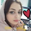 أنا نعمة من عمان 27 سنة عازب(ة) و أبحث عن رجال ل التعارف