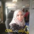 أنا نيمة من اليمن 32 سنة مطلق(ة) و أبحث عن رجال ل الصداقة
