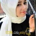 أنا سهام من الإمارات 25 سنة عازب(ة) و أبحث عن رجال ل الزواج