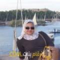 أنا شادة من مصر 39 سنة مطلق(ة) و أبحث عن رجال ل الصداقة