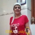 أنا هيام من العراق 36 سنة مطلق(ة) و أبحث عن رجال ل الزواج