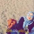 أنا مارية من الإمارات 20 سنة عازب(ة) و أبحث عن رجال ل الزواج