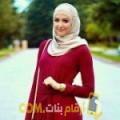 أنا نضال من الكويت 43 سنة مطلق(ة) و أبحث عن رجال ل الزواج
