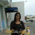 أنا زينب من المغرب 31 سنة عازب(ة) و أبحث عن رجال ل الحب