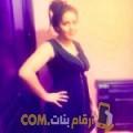 أنا أماني من فلسطين 26 سنة عازب(ة) و أبحث عن رجال ل الدردشة