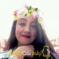 أنا بسومة من الكويت 29 سنة عازب(ة) و أبحث عن رجال ل الدردشة