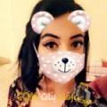 أنا ياسمينة من الجزائر 25 سنة عازب(ة) و أبحث عن رجال ل التعارف