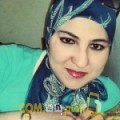 أنا نرجس من عمان 29 سنة عازب(ة) و أبحث عن رجال ل المتعة