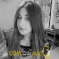 أنا أميمة من المغرب 22 سنة عازب(ة) و أبحث عن رجال ل الصداقة