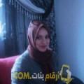 أنا نجوى من مصر 22 سنة عازب(ة) و أبحث عن رجال ل التعارف