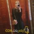أنا سامية من البحرين 30 سنة عازب(ة) و أبحث عن رجال ل التعارف