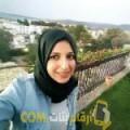 أنا عفاف من فلسطين 25 سنة عازب(ة) و أبحث عن رجال ل الحب