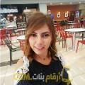 أنا بديعة من سوريا 27 سنة عازب(ة) و أبحث عن رجال ل الزواج