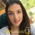 أنا جاسمين من تونس 24 سنة عازب(ة) و أبحث عن رجال ل الحب