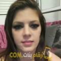 أنا زهرة من سوريا 21 سنة عازب(ة) و أبحث عن رجال ل الحب