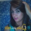 أنا سعدية من سوريا 27 سنة عازب(ة) و أبحث عن رجال ل الحب