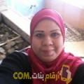 أنا سهى من البحرين 36 سنة مطلق(ة) و أبحث عن رجال ل المتعة
