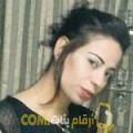 أنا هادية من العراق 33 سنة مطلق(ة) و أبحث عن رجال ل الحب