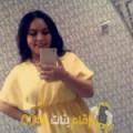 أنا فاطمة من عمان 18 سنة عازب(ة) و أبحث عن رجال ل الصداقة