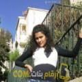 أنا إنصاف من عمان 33 سنة مطلق(ة) و أبحث عن رجال ل الصداقة