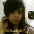 أنا جهاد من قطر 26 سنة عازب(ة) و أبحث عن رجال ل الصداقة