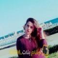أنا حكيمة من الجزائر 24 سنة عازب(ة) و أبحث عن رجال ل الزواج