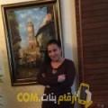 أنا أميرة من سوريا 55 سنة مطلق(ة) و أبحث عن رجال ل الدردشة