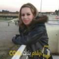 أنا عفيفة من اليمن 26 سنة عازب(ة) و أبحث عن رجال ل المتعة