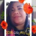 أنا ابتسام من لبنان 38 سنة مطلق(ة) و أبحث عن رجال ل الدردشة