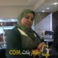 أنا كنزة من عمان 25 سنة عازب(ة) و أبحث عن رجال ل الدردشة
