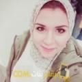 أنا يسرى من الجزائر 21 سنة عازب(ة) و أبحث عن رجال ل الحب