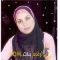 أنا جانة من تونس 39 سنة مطلق(ة) و أبحث عن رجال ل الصداقة
