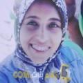 أنا نيمة من عمان 27 سنة عازب(ة) و أبحث عن رجال ل التعارف