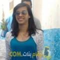 أنا وسيلة من فلسطين 24 سنة عازب(ة) و أبحث عن رجال ل الحب