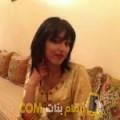 أنا حفيضة من الكويت 24 سنة عازب(ة) و أبحث عن رجال ل الحب