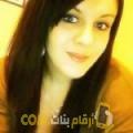 أنا لميتة من قطر 28 سنة عازب(ة) و أبحث عن رجال ل الصداقة