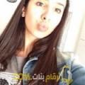 أنا لارة من اليمن 20 سنة عازب(ة) و أبحث عن رجال ل الدردشة