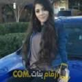 أنا كلثوم من قطر 27 سنة عازب(ة) و أبحث عن رجال ل المتعة