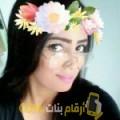 أنا سميحة من الإمارات 24 سنة عازب(ة) و أبحث عن رجال ل الصداقة