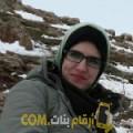 أنا صوفية من المغرب 31 سنة مطلق(ة) و أبحث عن رجال ل الزواج