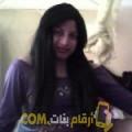 أنا صفاء من المغرب 38 سنة مطلق(ة) و أبحث عن رجال ل الحب