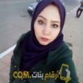 أنا سيرين من الأردن 21 سنة عازب(ة) و أبحث عن رجال ل التعارف