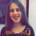 أنا ربيعة من الكويت 19 سنة عازب(ة) و أبحث عن رجال ل الصداقة