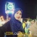 أنا فاطمة من المغرب 22 سنة عازب(ة) و أبحث عن رجال ل الدردشة